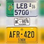 Types Of Vehicle Registration Plates Of Pakistan