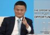 Jack Ma: Co-Founder of AliBaba