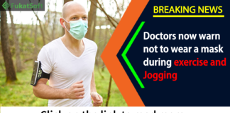 Doctors now warn not to wear a mask during exercise and Jogging