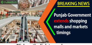 Punjab Government extends shopping malls timings