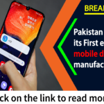 Pakistan's first-ever mobile phone manufacturing policy